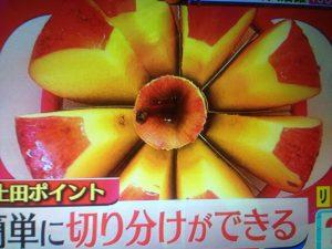 リンゴカッター