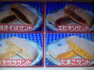 簡単サンドメーカー