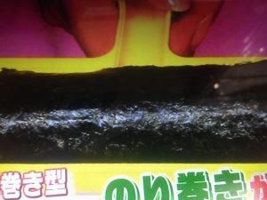 ふりふり海苔巻き型