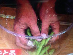 ジョブチューン 枝豆