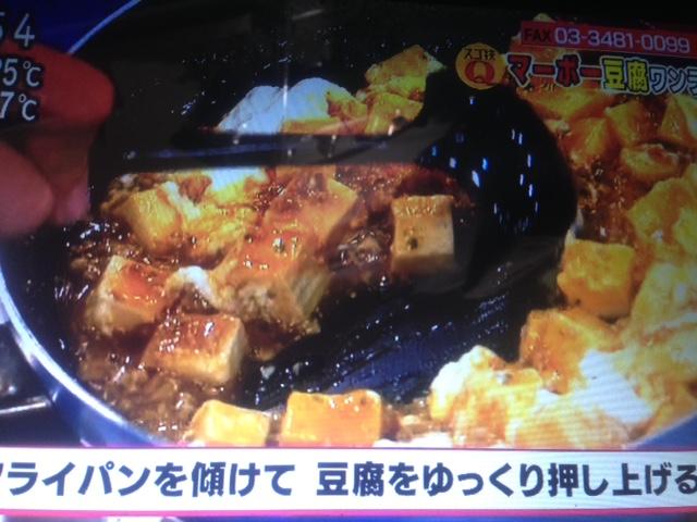 マーボー豆腐の辛さを調整するヨーグルト レシピ【あさイチ】