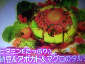 めざましテレビ 納豆