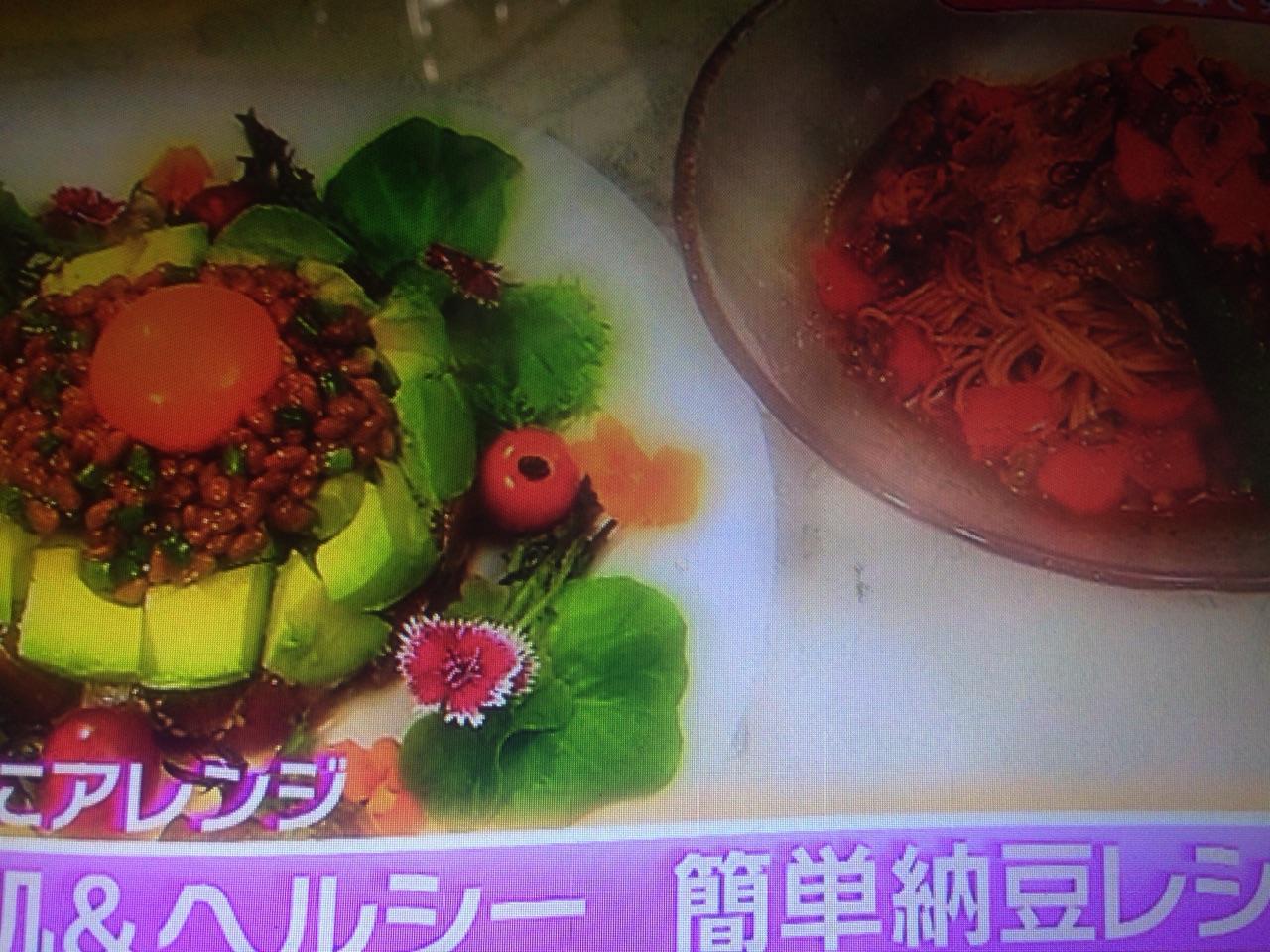 福田彩乃さんが作る納豆サラダ&そうめん レシピ【めざましテレビ】