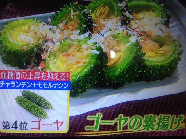 脳梗塞対策に食べたい夏野菜はゴーヤ&素揚げ【林修の今でしょ講座】