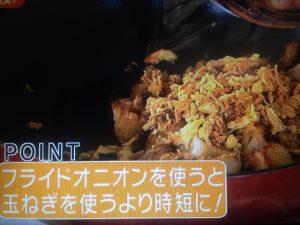 めざましテレビ 親子丼