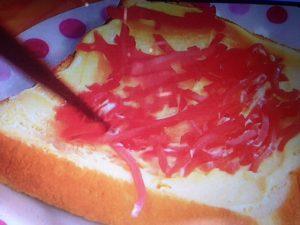 紅しょうがトースト
