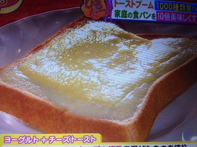 食パンレシピ!ヨーグルトチーズ・フレンチトースト【バイキング】