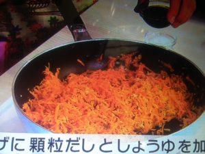ニンジンしりしり レシピ