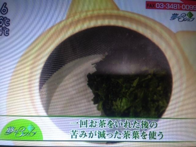 【有吉ゼミ】佐藤光春流!キッチンの簡単大掃除方法~排水管・排水口の受けカゴなど
