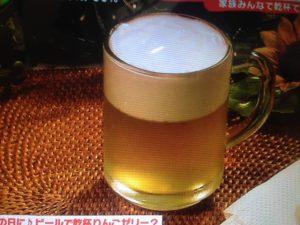 ビールで乾杯りんごゼリー
