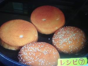 有吉 ダレトク レシピ