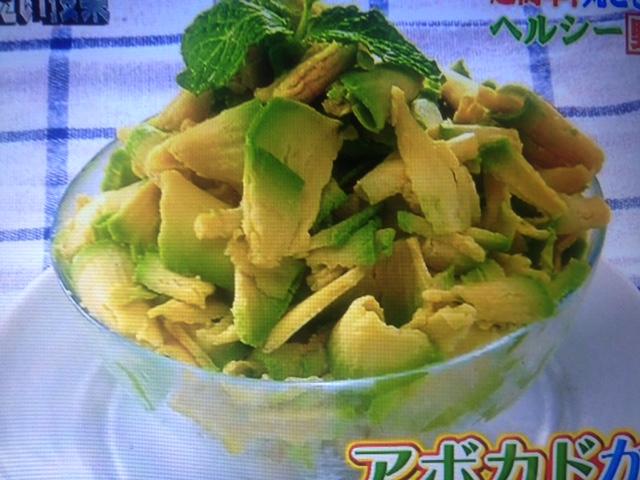 世界一受けたい授業!長芋トリュフチョコレート&野菜のかき氷 レシピ