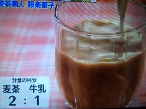 ジョブチューン 麦茶
