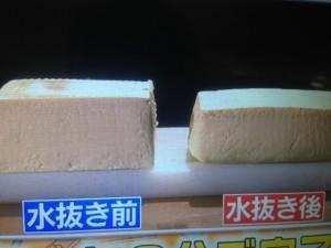 家事えもん 豆腐グラタン
