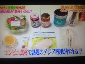 奥様1万人総選挙 コンビニレシピ