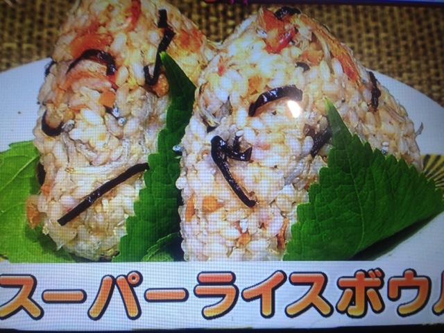 オメガ3を含む食品ベスト5&スーパライスボウル レシピ【バイキング】