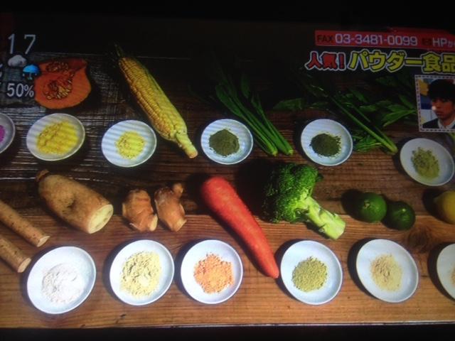 あさイチ!野菜・高野豆腐のパウダーなどパウダー食品が人気