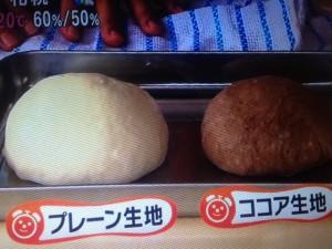 めざましテレビ ちぎりパン