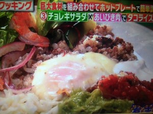 北斗晶 コストコ レシピ