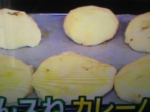 北斗晶 じゃがいも焼きカレーパン