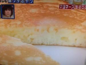 あのニュースで得する人損する人 パンケーキ