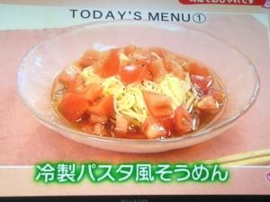 めざましテレビ そうめんアレンジレシピ