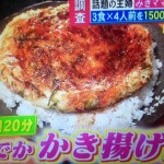 みきママレシピ