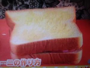 平野レミ レシピ