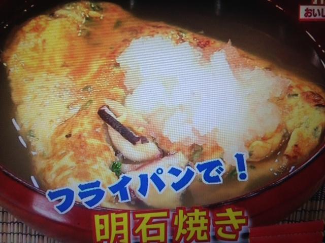 【あさイチ】フライパンで作れる明石焼き&たこときゅうりのごま酢あえ レシピ
