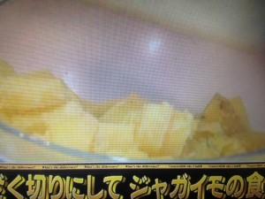 この差って何ですか? ポテトサラダ