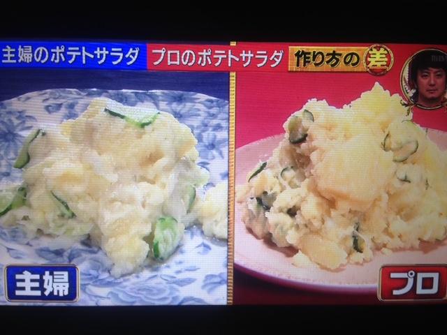 【この差って何ですか? 】ポテトサラダとオムライスの作り方~卵が絶対に破れない包み方