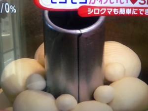 めざましテレビ 3Dちぎりパン