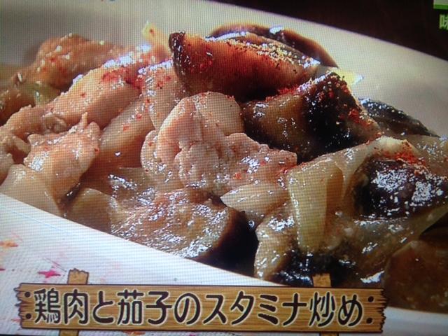 【あさチャン】レシピ丸ごと下味冷凍~鶏肉と茄子の炒め物・肉じゃが・イワシのトマト煮