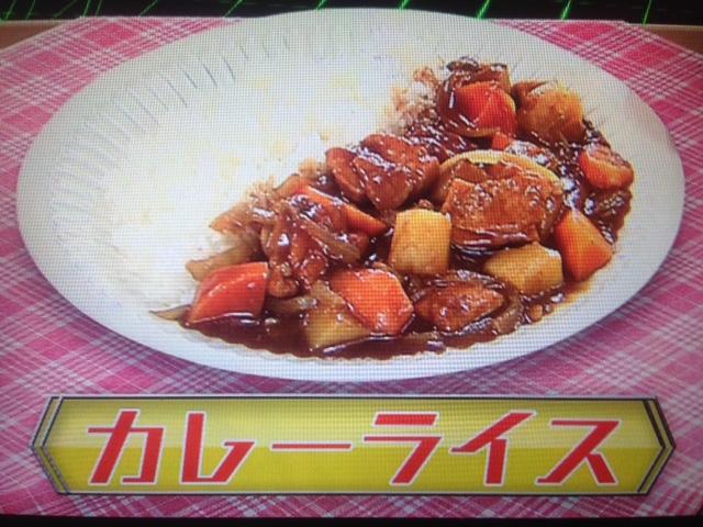 林修の今でしょ講座!水島弘史先生の科学レシピ~カレー・餃子・炊き込みご飯