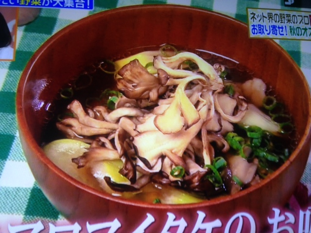 【ヒルナンデス】オイシックスのオススメ秋野菜&絶品レシピ