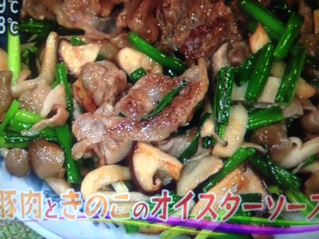 豚肉ときのこのオイスターソース炒め・豚肉と小松菜のごまあえ レシピ【あさイチ】