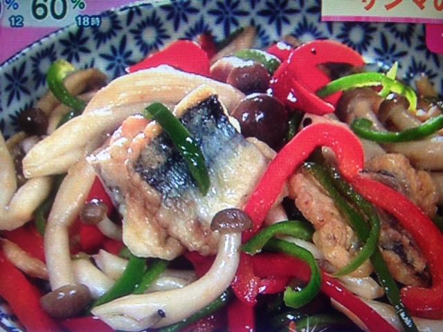 【あさチャン】北斗晶の北斗ゴハン!サンマのポン酢炒め レシピ