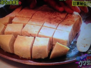 ウワサの食卓 辻仁成 レシピ