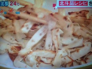 北斗晶 餃子