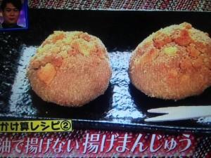 家事えもん レシピ 揚げ饅頭