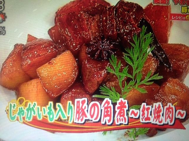 【あさイチ】孫さんのフライパンで作るじゃがいも入り豚の角煮 レシピ