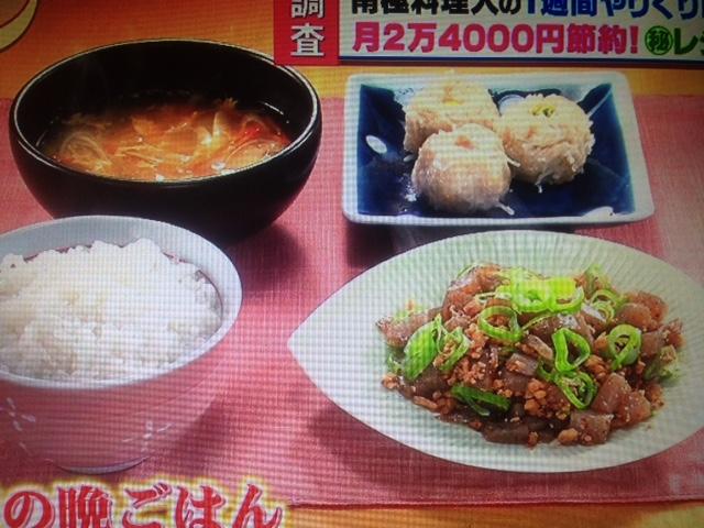【バイキング】南極料理人西村淳 鶏そぼろ&大根の1週間献立レシピ