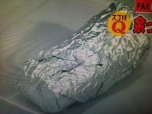 あさイチ スゴ技Q パン