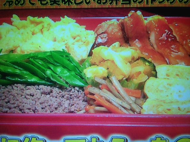 この差って何ですか? プロが作るお弁当レシピ~照り焼きチキン・そぼろご飯・玉子焼き
