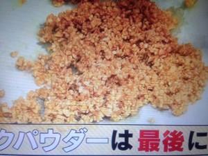 世界一受けたい授業 レシピ