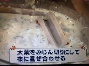 あさチャン 大葉 レシピ