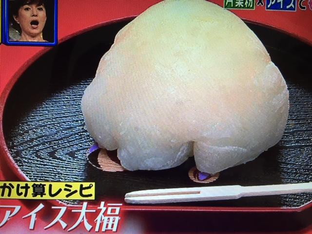 家事えもん×3つ星主婦 かけ算レシピ~アイス大福&一口豚カツ&牛丼