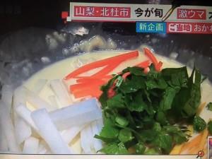 あさチャン 大根 レシピ
