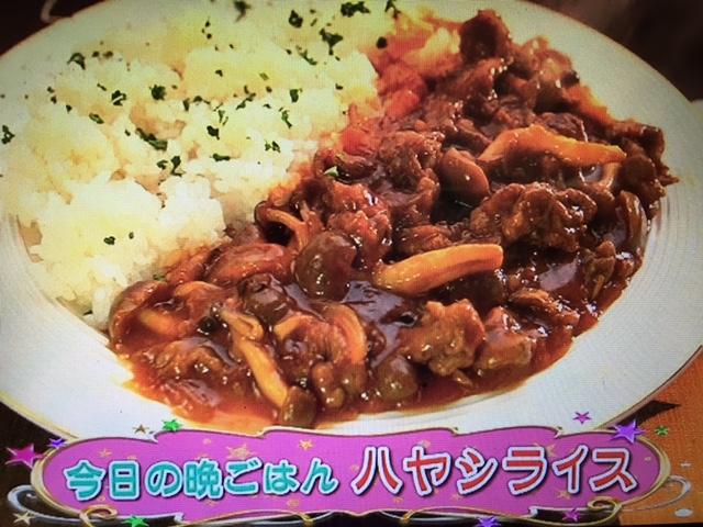 【バイキング】みきママの焼き肉のタレで作るハヤシライス レシピ