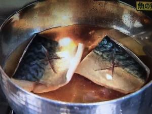 林先生が驚く初耳学 煮魚